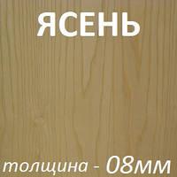 МДФ шпонированный 2800х2070х8мм - Ясень светлый (2 стороны), фото 1