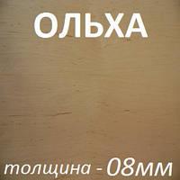 МДФ шпонированный 2800х2070х8мм - Ольха