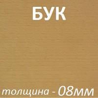 МДФ шпонированный 2800х2070х8мм - Бук