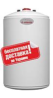 Водонагреватель Atlantic (под мойку) PC 10 SB (10 литров,1600 Вт)
