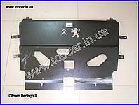 Защита двигателя метал Citroen Berlingo II Украина ZDCB2
