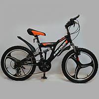 Велосипед подростковый MAXIMA Т20-M208SB
