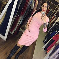 Облегающее  платье с карманами