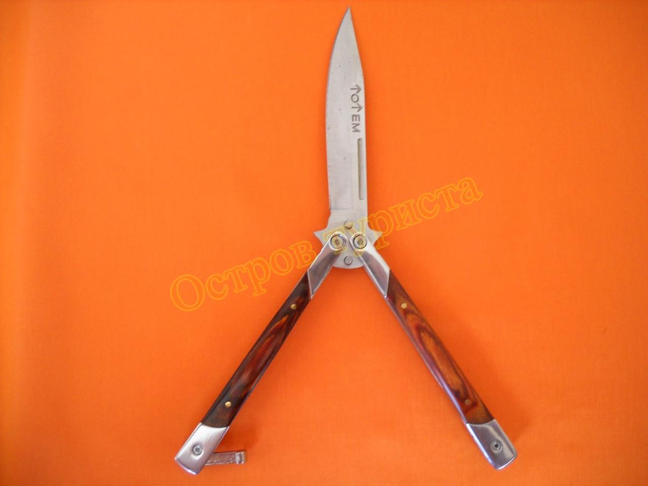 Нож балисонг Totem 297  нож-бабочка