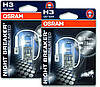 "Автомобильные галогенные лампы ""OSRAM"" (H3)(12V)(55W)(""Night Breaker Unlimited)(+110%)"