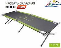 Кровать раскладушка OULU