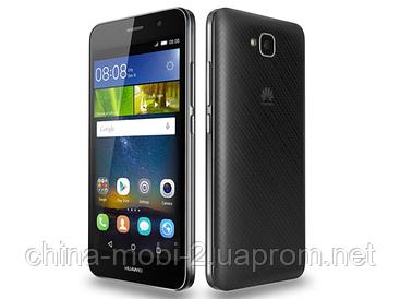 Смартфон Huawei Y6 PRO 2/16GB dual (Titan-U02) Gray '2