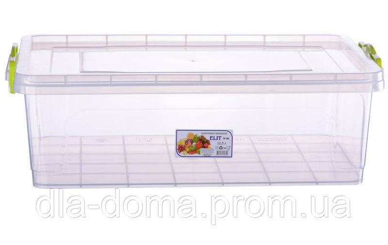 Контейнер пищевой пластиковый Lux 12.5 л