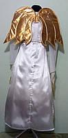 Карнавально-новогодние костюмы напрокат Фея Звезда Ангел 122-140 см Киев Подол