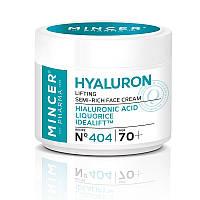 Mincer Pharma №404 Крем со сладкой гиалуроновой кислотой 70+