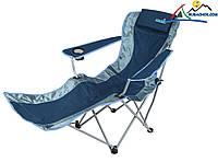 Рыбацкое кресло LARVIK