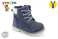 Детские зимние ботинки для мальчика, 22, 26