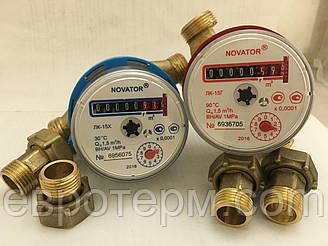 Счетчик Novator холодной и горячей воды 1/2 комплект из 2 приборов