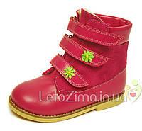 Ортопедические зимние ботинки для девочки