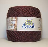 Нитки для вязания шерсть мериноса 100г бордового цвета