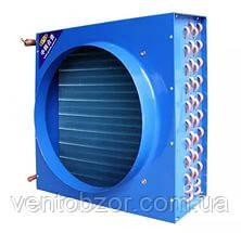 Конденсатор воздушного охлаждения 2,2 кВт (1хф300)