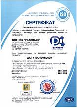 2016_certificate_iso_jpg.jpg