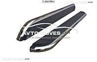 Подножки боковые защитные для Volvo XC90 с окантовкой из нержавейки (стиль Elegant)