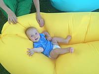 Надувной диван-гамак лежак Lamzac