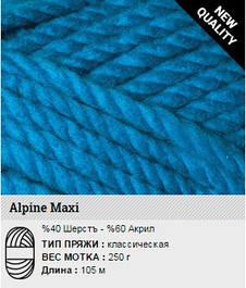 YarnArt Alpine Maxi