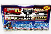 Железная дорога  Голубой вагон 7015