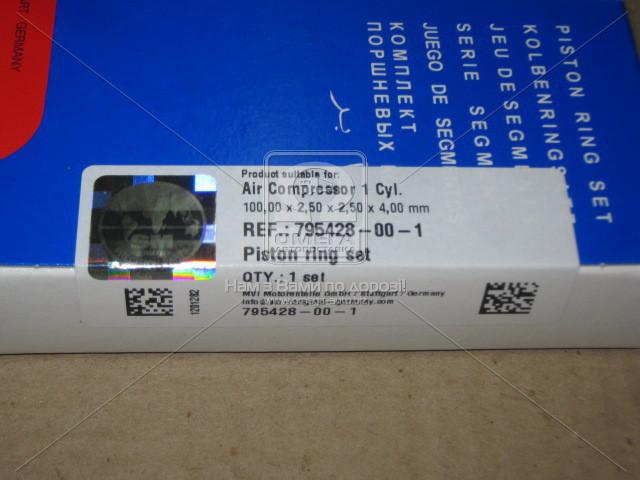 Кольца поршневые компрессора МЕРСЕДЕС, MERCEDES COMPRESSOR 100.0 (2.5/2.5/4) (пр-во SM)