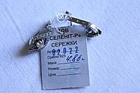 Серебряные серьги с белыми   цирконами  925 пробы