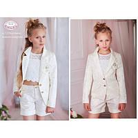 Нарядный костюм для девочки от ТМ Baby Angel