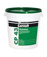 Мастика битумная CERESIT CP 43 (30л) для гидроизоляции фундамента
