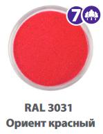"""Цветной песок """"Красный"""""""