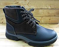 Подростковые ботинки зимние на шерсти ТМ Jordan  размер 32-38