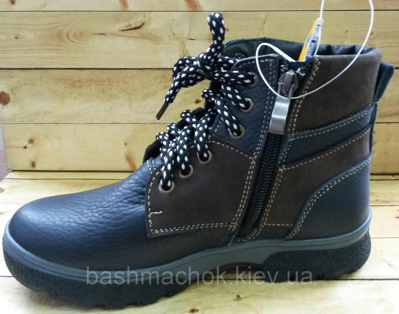 93200969 Подростковые ботинки зимние на шерсти ТМ Jordan размеры 32,34,37, цена 1  000 грн., купить в Киеве — Prom.ua (ID#418609105)