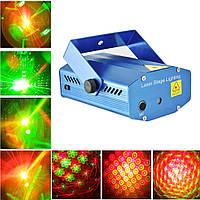 Лазерный проектор стробоскоп цветомузыка