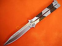 Нож бабочка Totem 1863