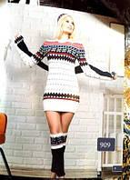 Комплект туника+шарф+гетры+ тонкая шапка 04/р909
