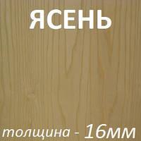 МДФ шпон/бел.ламинат 2800х2070х16мм - Ясень светлый