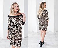 Вечернее платье облегающего силуэта в леопардовый принт