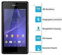Защитное стекло 9H для Sony Xperia Z4