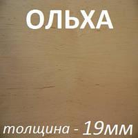 МДФ шпон/бел.ламинат 2800х2070х19мм - Ольха, фото 1