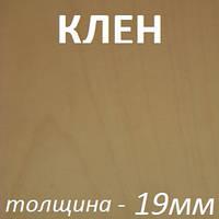 МДФ шпон/бел.ламинат 2800х2070х19мм - Клен