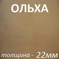 МДФ шпонированный 2800х2070х22мм - Ольха (2 стороны), фото 1