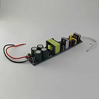Драйвер для светодиодов негерметичный 36Вт 300мА HG-PF2236, фото 1
