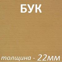 МДФ шпонированный 2800х2070х22мм - Бук