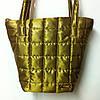 сумка fashion (размер маленький)