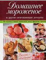 Кулинария. Кулинарные книги
