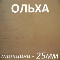 МДФ шпонированный 2800х2070х25мм - Ольха (2 стороны)