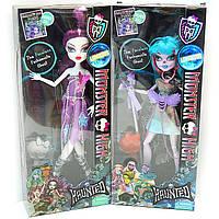 Кукла Monster high шарнирная девочки и мальчики