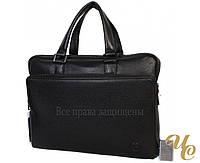 Кожаная сумка для ноутбука и документов «Дипломатичная III»