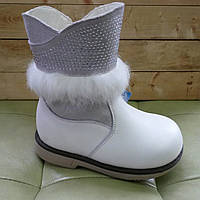 Детские зимние ботинки на шерсти Шалунишка размеры 23,27
