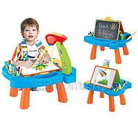 Детский столик с проектором 300